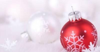 Рождественское пребывание