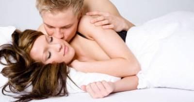 Романтическое пребывание