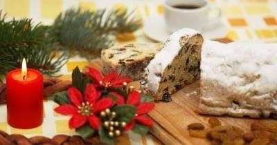 """Рождественское пребывание """"Свети Мартин"""""""