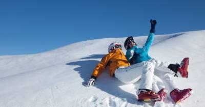Катайся на лыжах & Релаксируй