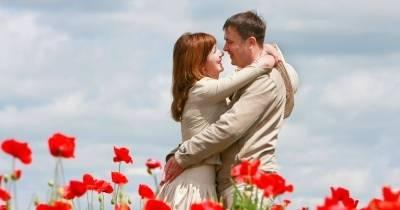Пребывание Романтика
