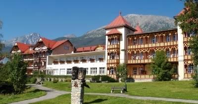 Отель Branisko ***